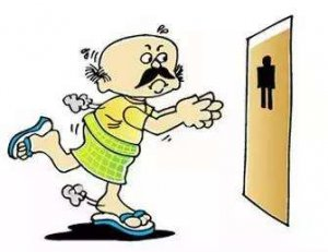 治疗老年人尿频有效小偏方
